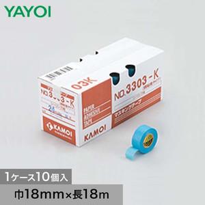 養生材 マスキングテープ3033k(弱粘着タイプ)巾18mm×長18m 316-711