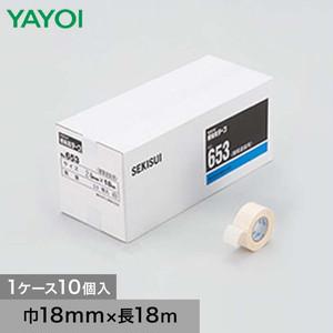 養生材 マスキングテープ653 巾18mm×長18m
