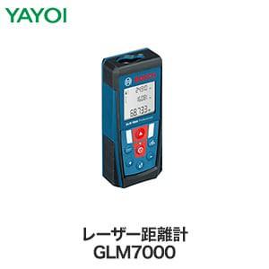 計測道具 レーザー距離計GLM7000 320-598