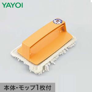 清掃工具・道具 ハンディワックスコーター 328-088