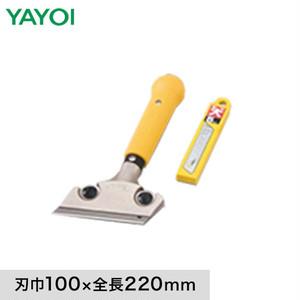 剥離道具材 タジマスクレーパーL200 330-361