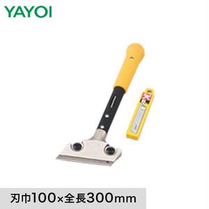 剥離道具材 タジマスクレーパーL300