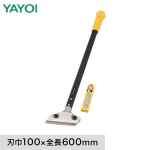 剥離道具材 タジマスクレーパーL600