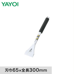 剥離道具材 Pタイルスクレイパー fk330-381