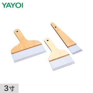 壁・床施工道具 シルバーパテベラ 3寸 346-003