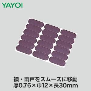壁・床施工道具 トスベール 1セット(18枚入り)