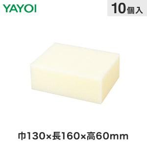 壁紙施工時の糊の拭き取り・洗浄に便利なスポンジ 10個入