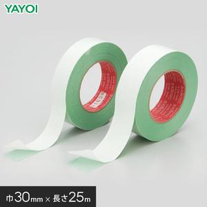 パンチカーペット・カーペットの接着に カーペット用両面テープ 30mm巾 353-774