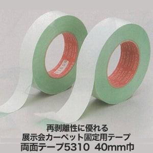 パンチカーペット・カーペットの接着に カーペット用両面テープ 40mm巾 353-775