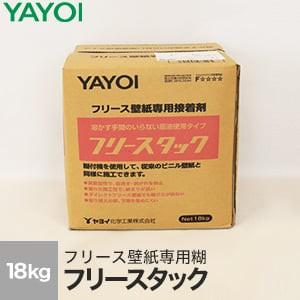 フリース壁紙専用糊 フリースタック (壁紙90~126平米) 18kg 218-101
