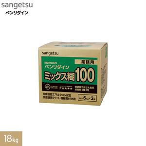 【ビニル壁紙・特殊壁紙用接着剤】 ベンリダイン ミックス糊100 18kg(6kg×3袋) BB-304