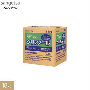 【ビニル・紙・オレフィン・織物壁紙用接着剤】 ベンリダイン クリアノール 18kg g BB-306