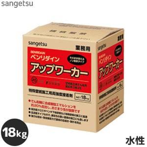 ビニル壁紙・特殊壁紙(掲示板クロス・サンウォールヘス・漆壁紙など)用接着剤 ベンリダイン アップワーカー 18kg