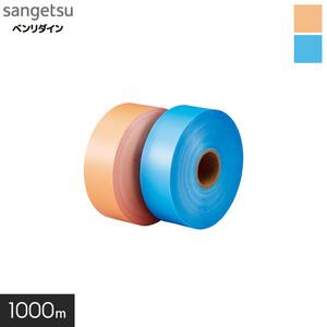 壁紙ジョイント仕上げ用テープ ジョイントカットテープ 1000m