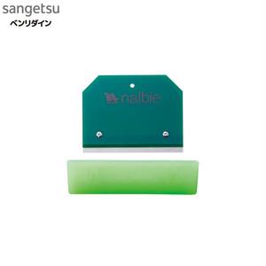 【ガラスフィルム施工道具】 ガラス清掃道具 ガラススクレイパー