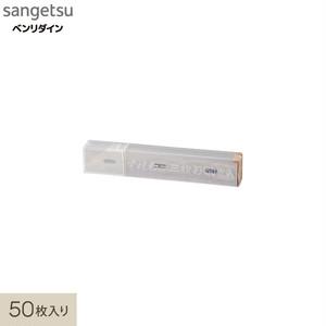 【ガラスフィルム施工道具】 ガラススクレイパー用替刃 50枚入