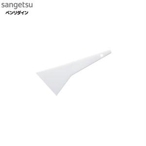 【ガラスフィルム施工道具】 水抜き仕上げ用 プラスチックヘラ