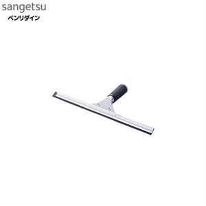 【ガラスフィルム施工道具】 ガラス掃除用水切りワイパー ガラス用スキージー