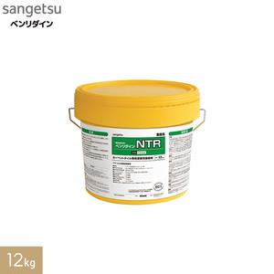 カーペットタイル専用更新性接着剤 アクリル樹脂系エマルション形 ベンリダイン NTR 12kg