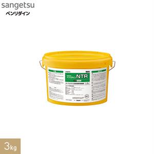 カーペットタイル専用更新性接着剤 アクリル樹脂系エマルション形 ベンリダイン NTR 3kg