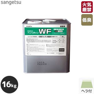ウッドフロア専用接着剤 ウレタン樹脂系溶剤形 ベンリダイン WF 16kg