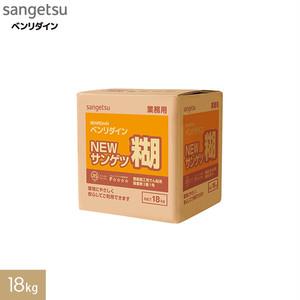 ビニル・紙・オレフィン・織物壁紙用接着剤 ベンリダイン NEWサンゲツ糊 18kg