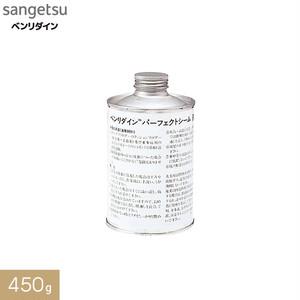 長尺シート継目処理剤 パーフェクトシーム シーム液 450g
