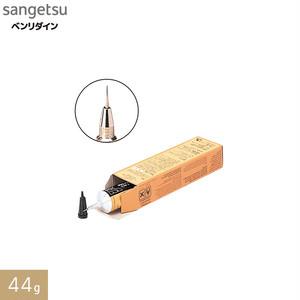 長尺シート継目処理剤 パーフェクトシーム シーム液チューブ入り 44g BB-387