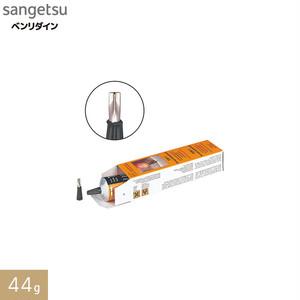 長尺シート継目処理剤 パーフェクトシーム ジェルチューブ入り 44g BB-394