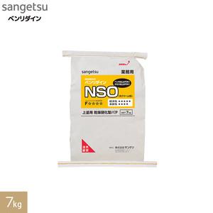 石膏ボードの目地処理・リフォーム下地のパテ処理剤 ベンリダイン NSO 7kg