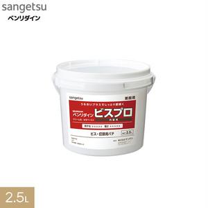 ビス・釘頭専用処理剤 ベンリダイン ビスプロ 2.5L