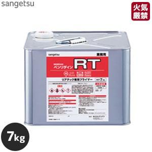 リアテック用下地調整剤(プライマー) ベンリダイン RT 7kg