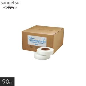 ボード目地処理の糊付き亀裂防止用テープ スリムメッシュテープ(36)