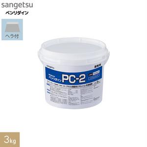 【低臭】ビニール床シート・コンポジションタイル用 アクリル樹脂系エマルション形接着剤 ベンリダイン PC-2 3kg