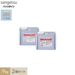 ビニル床用 耐湿工法用接着剤(2液性反応形) エポキシ樹脂系溶剤形 ベンリダイン EP-300(A・B剤セット) 9kg