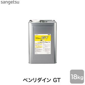 カーペットタイル・OTタイル・ピールアップ形接着剤 アクリル樹脂系エマルション形 ベンリダイン GT 18kg
