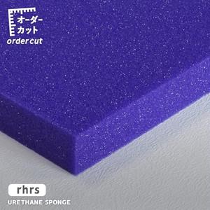 【オーダーカット】ウレタンスポンジ 超高弾性タイプ 紫