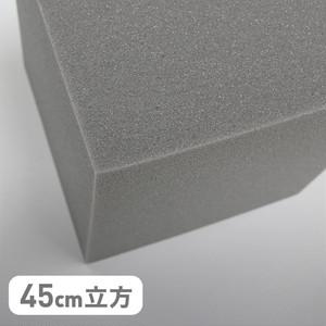 ウレタン・スポンジブロック 65H グレー 45cm立方