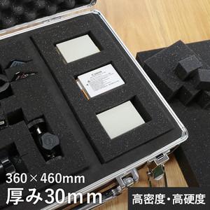 ケース緩衝材 ブロックスポンジ・ウレタン(高密度高硬度)360mm×460mm×30mm厚