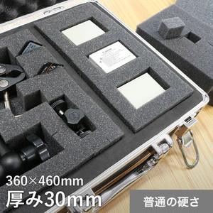 ケース緩衝材 ブロックスポンジ・ウレタン(普通の硬さ)360mm×460mm×30mm厚