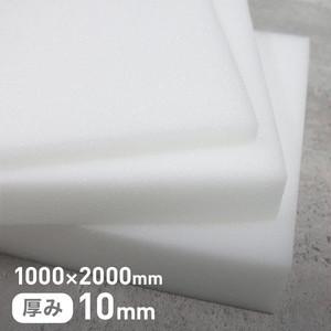 ウレタンスポンジ緩衝材 ECK-1 10mm厚 1000×2000mm