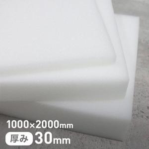 ウレタンスポンジ緩衝材 ECK-1 30mm厚 1000×2000mm