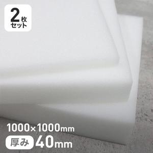 ウレタンスポンジ緩衝材 ECK-1 40mm厚 1000×1000mm 2枚セット