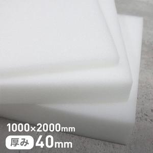 ウレタンスポンジ緩衝材 ECK-1 40mm厚 1000×2000mm