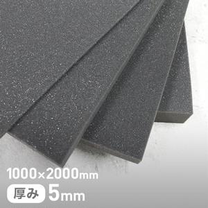 高反発ウレタン 5mm厚 1000×2000mm