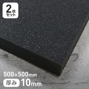 粘着剤付き カームフレックス(R) F-140制振材 10mm厚 500×500mm 2枚セット