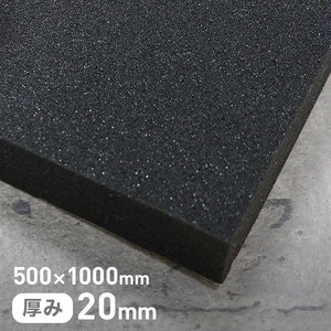 粘着剤付き カームフレックス(R) F-140制振材 20mm厚 500×1000mm