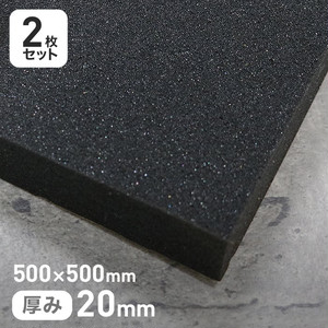 粘着剤付き カームフレックス(R) F-140制振材 20mm厚 500×500mm 2枚セット