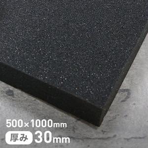粘着剤付き カームフレックス(R) F-140制振材 30mm厚 500×1000mm