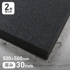 粘着剤付き カームフレックス(R) F-140制振材 30mm厚 500×500mm 2枚セット